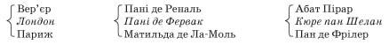 zar_lit_10____paraschic-19